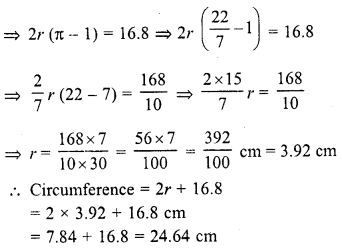 RD Sharma Class 10 Solutions Areas related to Circles Exercise 15.1