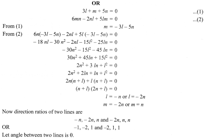 CBSE Sample Papers for Class 12 Maths Paper 7 S28.2
