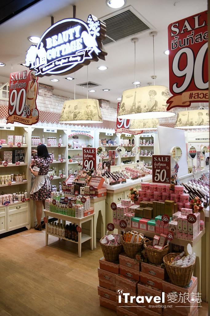MAYA Lifestyle Shopping Center (51)