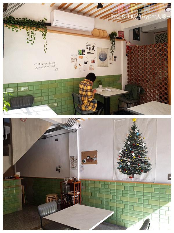 32796427138 d1f06db56e c - 秋福飲食店│來自阿嬤手作讓人想念的味道~台式蘿蔔糕和碗糕也能變身文青早午餐!