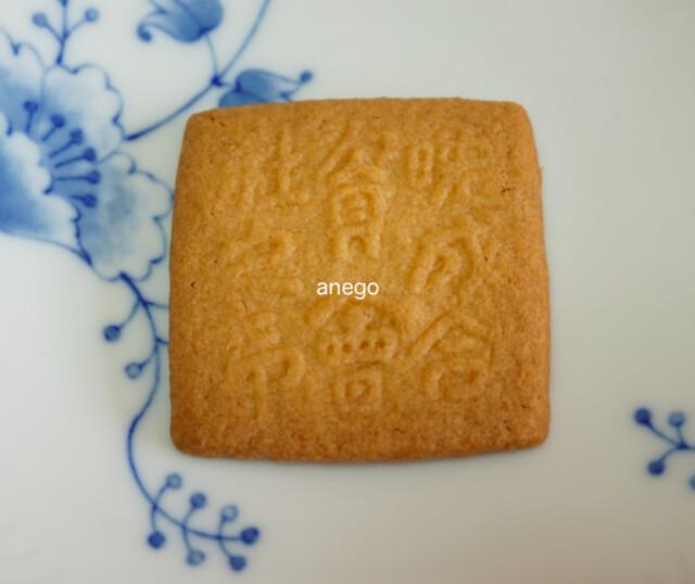 マルセイ クッキー