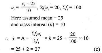 RD Sharma Class 10 Solutions Chapter 15 Statistics MCQS 34