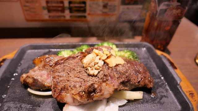 Ikinari steak gold card BD privilege