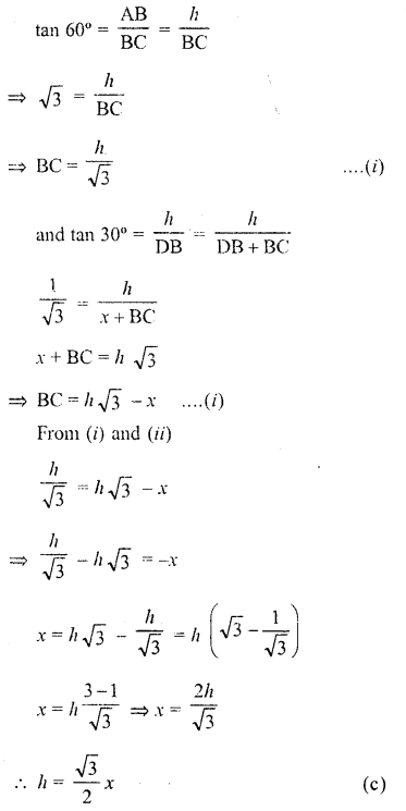 RD Sharma Class 10 Solutions Chapter 12 Heights and Distances MCQS - 16aa
