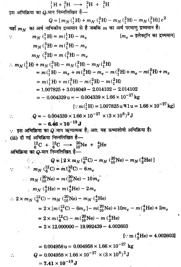 UP Board Solutions for Class 12 Physics Chapter 13 Nuclei 15a