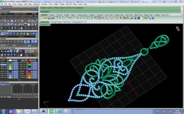 Design with Gemvision Matrix 9.0 x64 full license