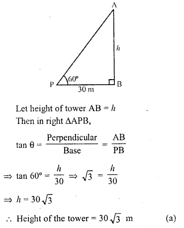 RD Sharma Class 10 Solutions Chapter 12 Heights and Distances MCQS - 3a