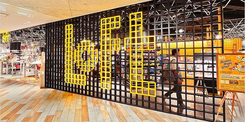 泰國曼谷文具店 | LOFT 日本原裝文具禮品專賣店(Siam Discovery)-商品種類多、佔地大,相當好逛哦!