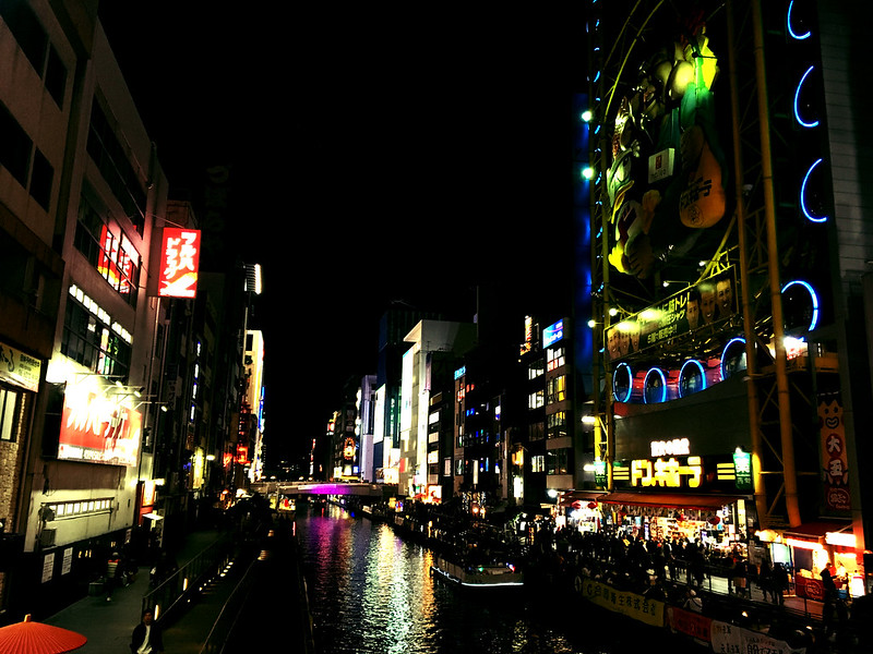 Osaka Night1