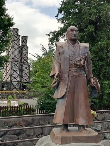 Egawa Tarôzaemon Hidetatsu