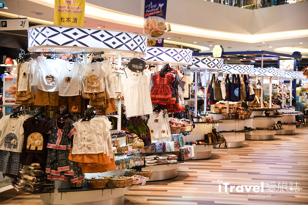 MAYA Lifestyle Shopping Center (38)