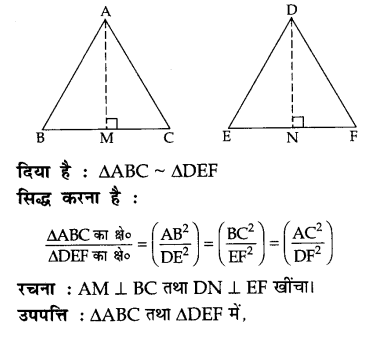 CBSE Sample Papers for Class 10 Maths in Hindi Medium Paper 4 S25.1