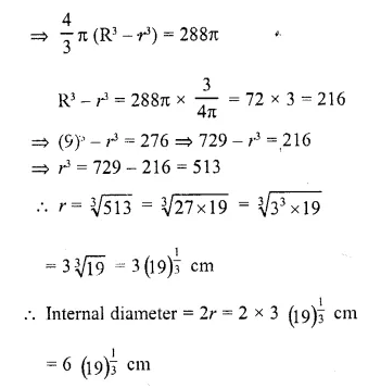 RD Sharma Class 10 Solutions Chapter 14 Surface Areas and Volumes  RV 3