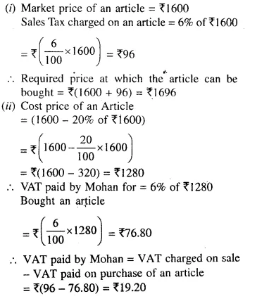 Selina Concise Mathematics Class 10 ICSE Solutions Chapterwise Revision Exercise 4