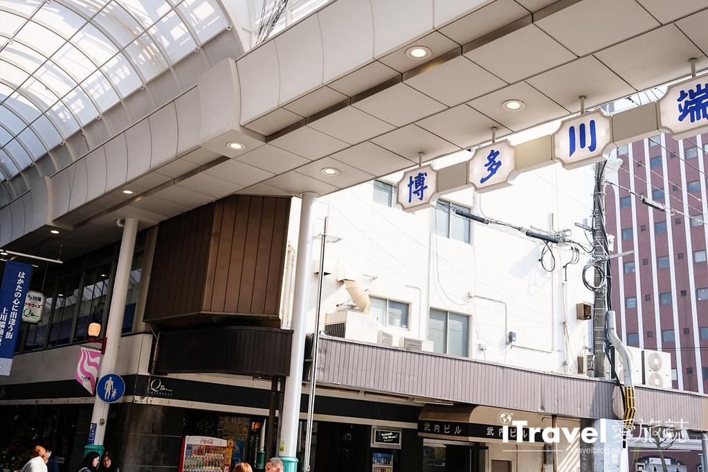 福冈商场推荐 博德川端通商店街 (4)