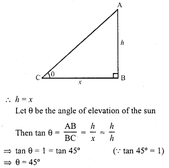 RD Sharma Class 10 Solutions Chapter 12 Heights and Distances VSAQS - 3