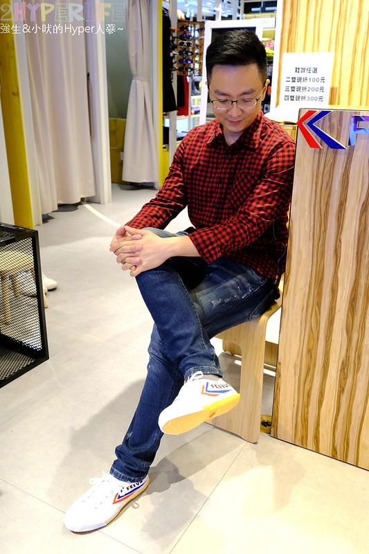 32983365288 04f26a8c6f c - 熱血採訪│從法國紅回亞洲時尚圈的Feiyue小白鞋來台中啦!快閃櫃只到2/28!