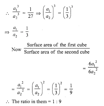 RD Sharma Class 10 Solutions Chapter 14 Surface Areas and Volumes  VSAQS 6