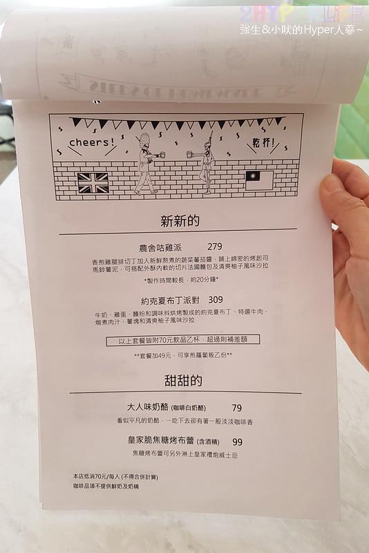 39706368503 fcf71dd2d3 c - 秋福飲食店│來自阿嬤手作讓人想念的味道~台式蘿蔔糕和碗糕也能變身文青早午餐!