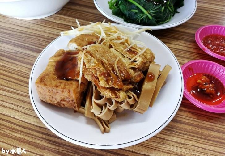44104619270 786157398c b - 逢甲素食紅燒麵,有拉麵、烏龍、客家粄條各種麵條選擇,還有素燥飯、素食滷味