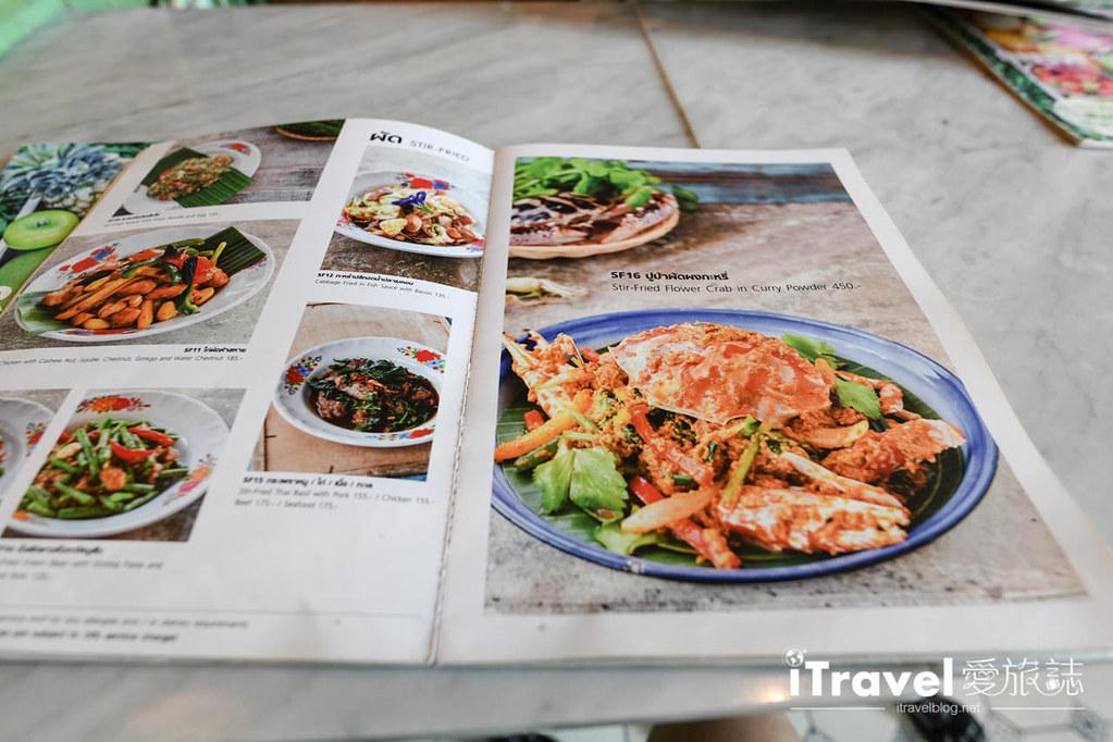 清邁美食餐廳 Ginger Farm Kitchen (8)