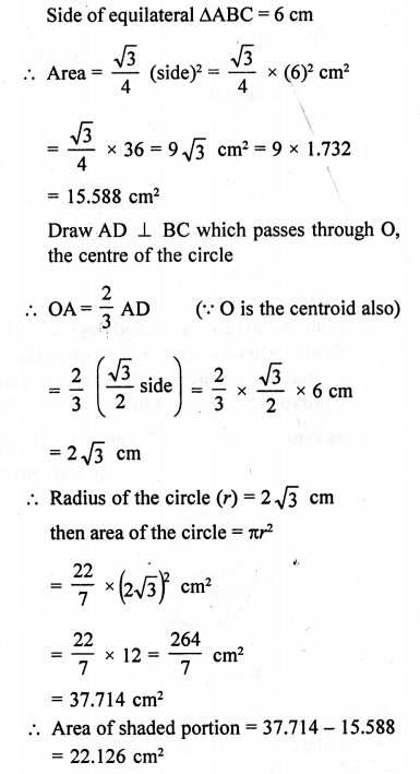 RD Sharma Class 10 Solutions Chapter 13 Areas Related to Circles Ex 13.4 - 25a