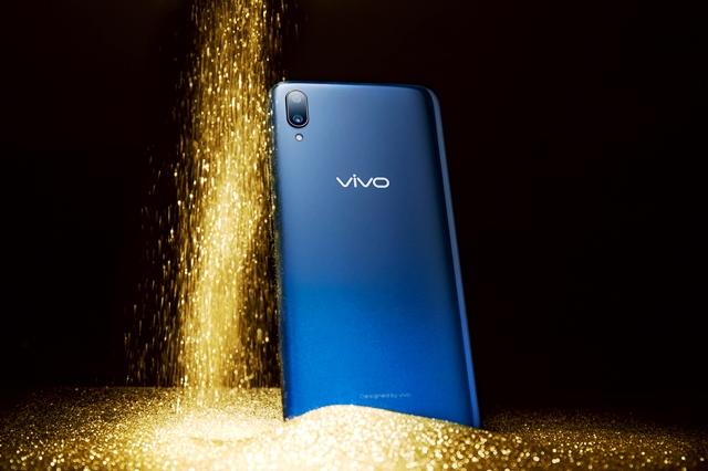VIVO v11 gold sand c