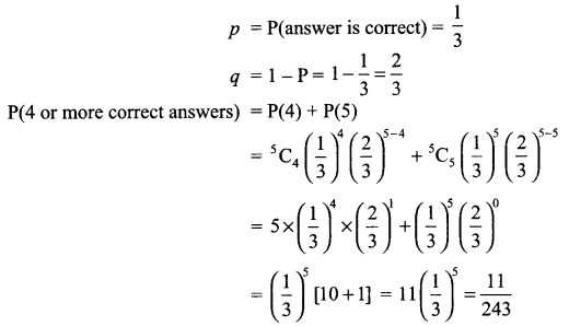 CBSE Sample Papers for Class 12 Maths Paper 1 S21