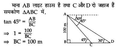 CBSE Sample Papers for Class 10 Maths in Hindi Medium Paper 3 S29