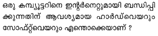 Plus One Computer Science Model Question Papers Paper 1 .16