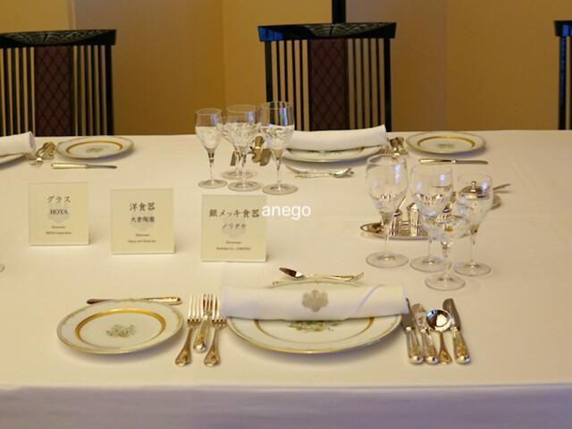 京都迎賓館 食器