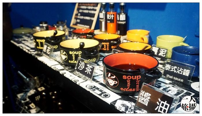 蘇吉泰式風味鍋 08
