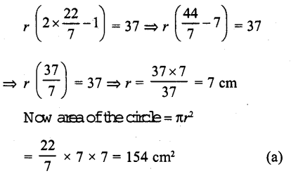 RD Sharma Class 10 Solutions Chapter 13 Areas Related to Circles MCQS -25
