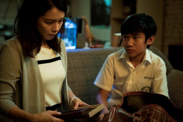 The Devil Fish Vivian Hsu