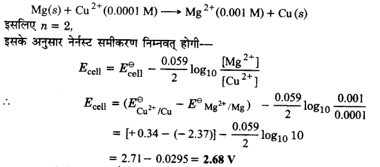 UP Board Solutions for Class 12 Chapter 3 Electro Chemistry 2Q.5.1