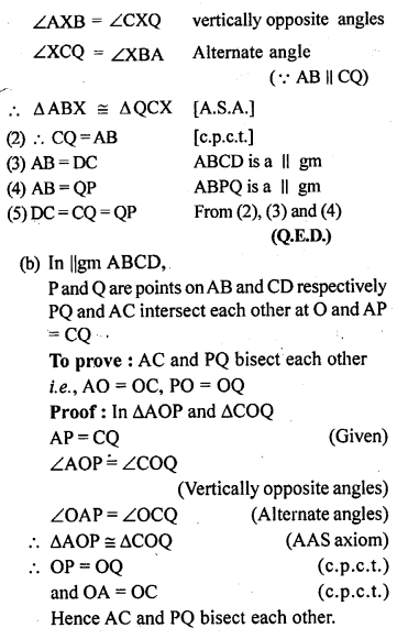 ML Aggarwal Class 9 Solutions for ICSE Maths Chapter 13 Rectilinear Figures  ex 14b