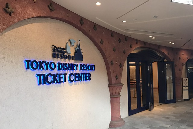 Where To Stay In Tokyo Disneyland Disneysea Missuschewy