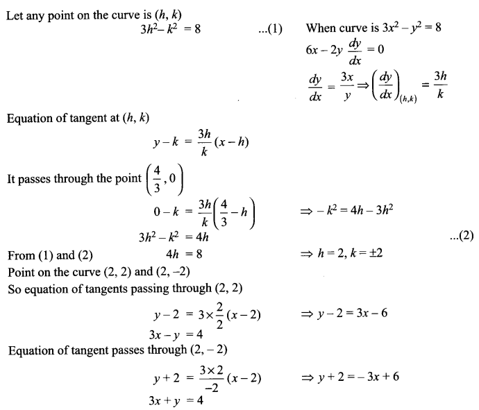 CBSE Sample Papers for Class 12 Maths Paper 7 S7