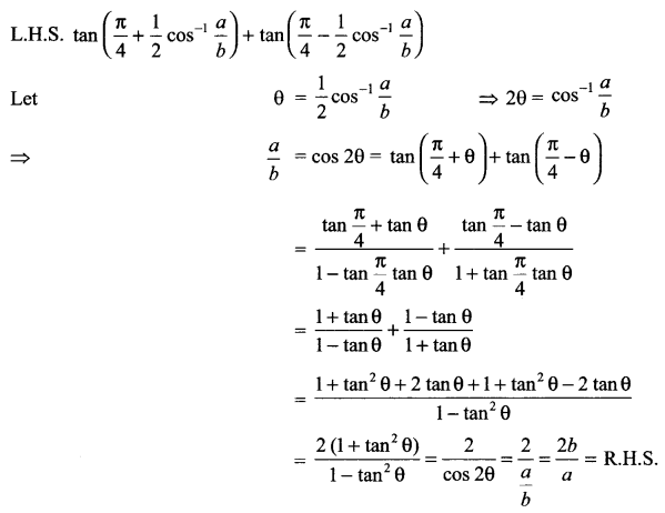 CBSE Sample Papers for Class 12 Maths Paper 7 S13