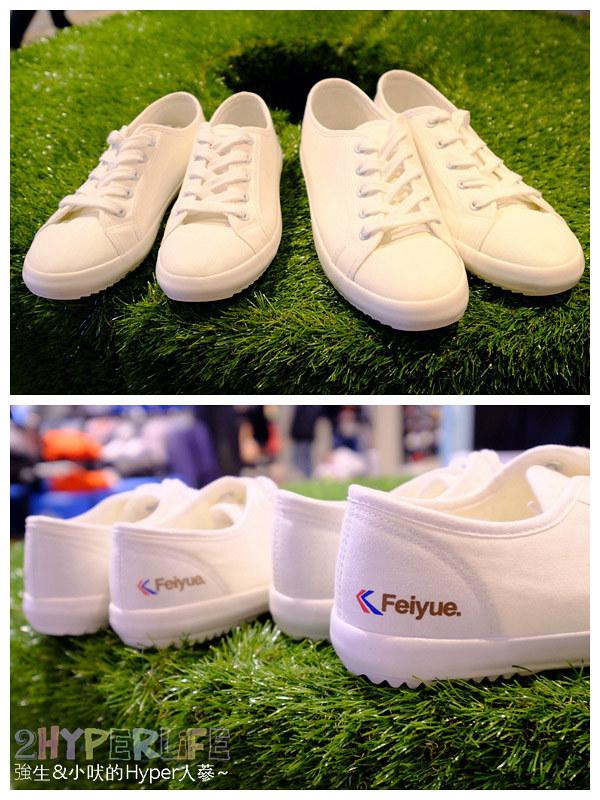 31915566007 608a4ccefa c - 熱血採訪│從法國紅回亞洲時尚圈的Feiyue小白鞋來台中啦!快閃櫃只到2/28!