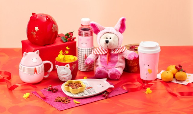 Starbucks_Happy Piggy Year Series