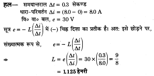 UP Board Solutions for Class 12 Physics Chapter 6 Electromagnetic Induction SAQ 11