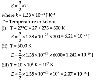 NCERT Solutions for Class 11 Physics Chapter 13 kinetic Energy 7