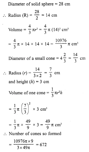 RD Sharma Class 10 Solutions Chapter 14 Surface Areas and Volumes  RV 20