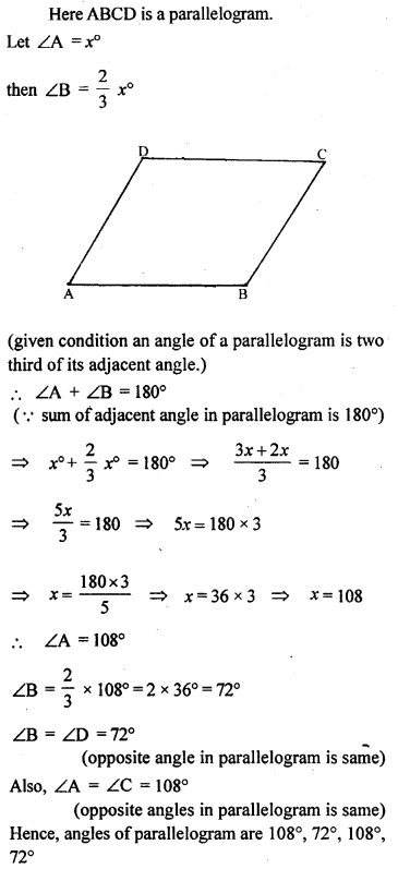 ML Aggarwal Class 9 Solutions for ICSE Maths Chapter 13 Rectilinear Figures  ex 3