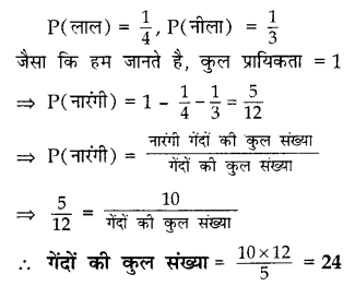 CBSE Sample Papers for Class 10 Maths in Hindi Medium Paper 1 S20