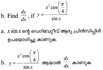 Plus One Maths Model Question Papers Paper 1Q22
