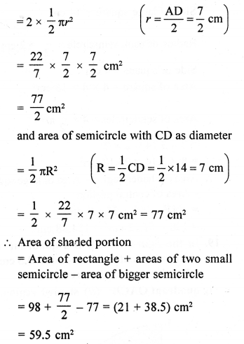Maths RD Sharma Class 10 Solutions Chapter 15 Areas related to Circles