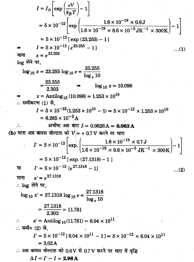 UP Board Solutions for Class 12 Physics Chapter 14 Semiconductor Electronics Materials, Devices and Simple Circuits 14a