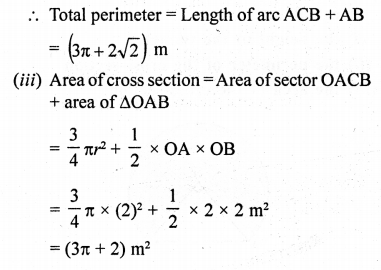 RD Sharma Class 10 Solutions Chapter 13 Areas Related to Circles Ex 13.4 - 45aa